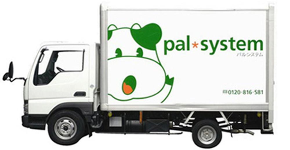 パルシステムトラック