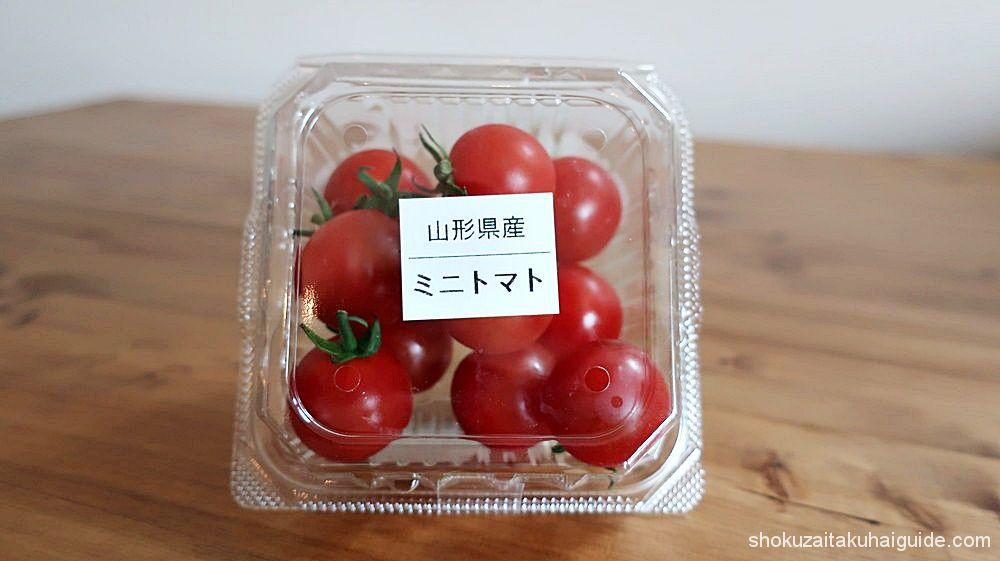 こくあまトマト