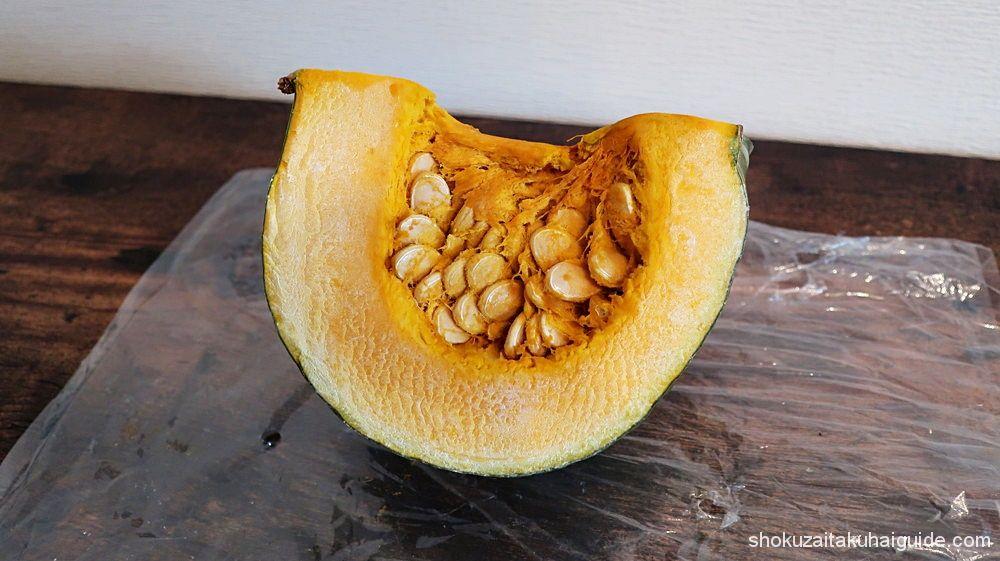 ほっこりかぼちゃ