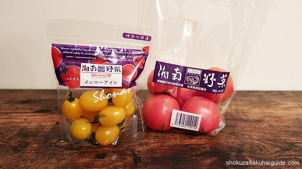 イエローアイコ・桃太郎トマト