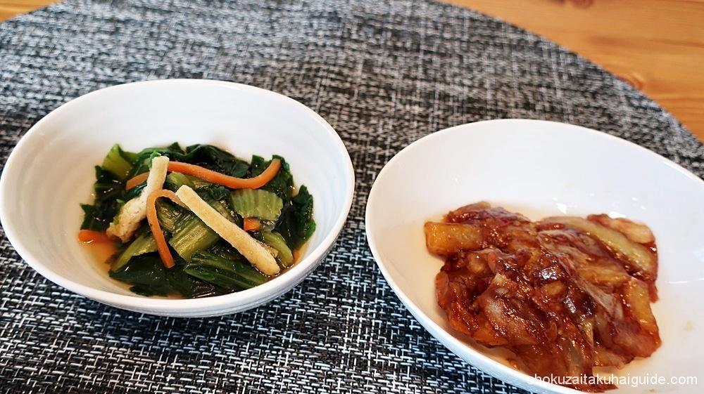 しろ菜とうす揚げのお浸し・さつま芋とごぼうの甘辛炒め