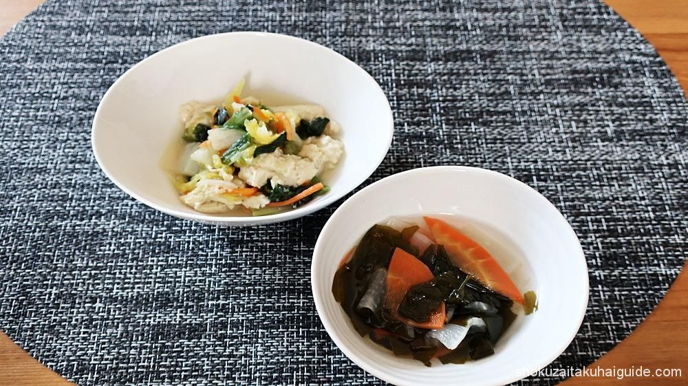 白菜と豆腐の煮びたし・鳴門わかめ入り酢の物