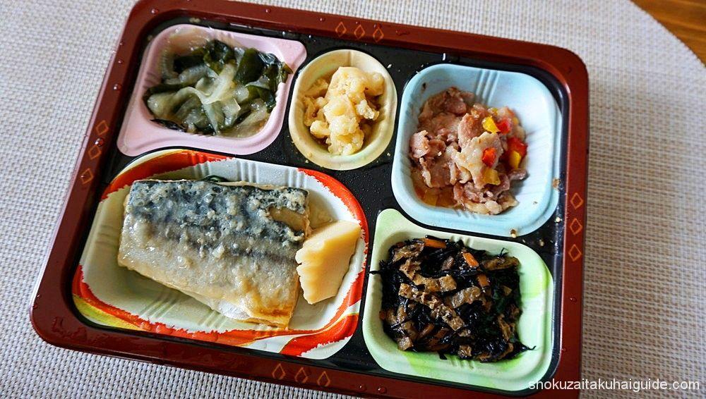 鯖の塩麹焼きと豚肉のハーブ和え1