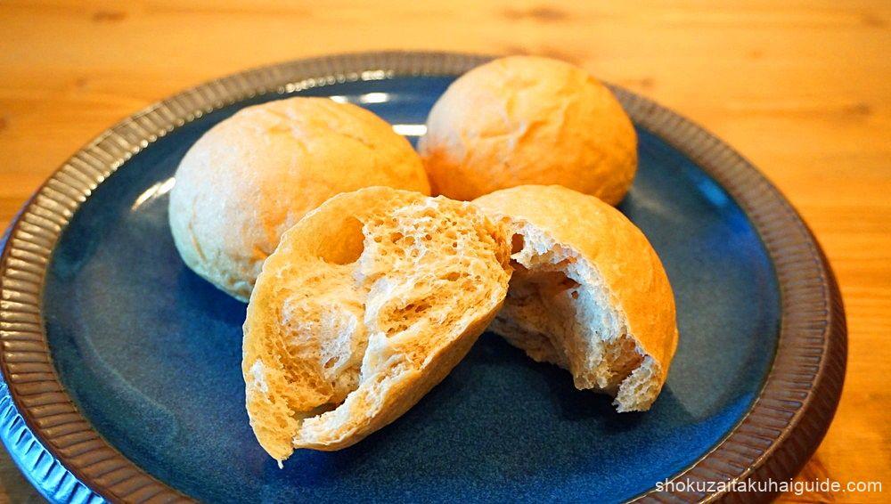 ふすまパン2