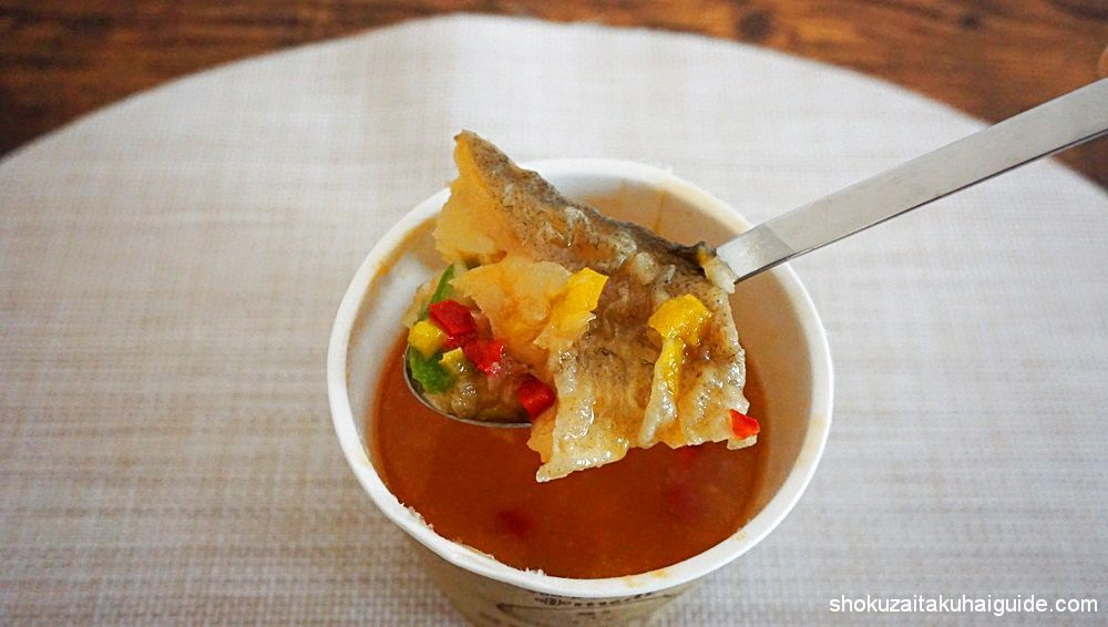 白身魚のキャロットコンソメスープ2