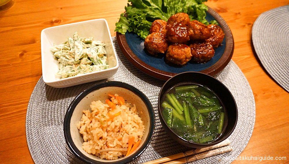 炊き込みご飯小松菜お味噌汁