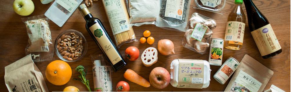 ビオマルシェの商品