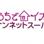 イオンネットスーパーロゴ