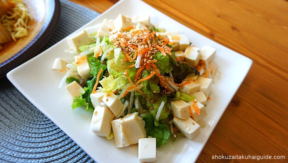 豆腐チョレギサラダ1