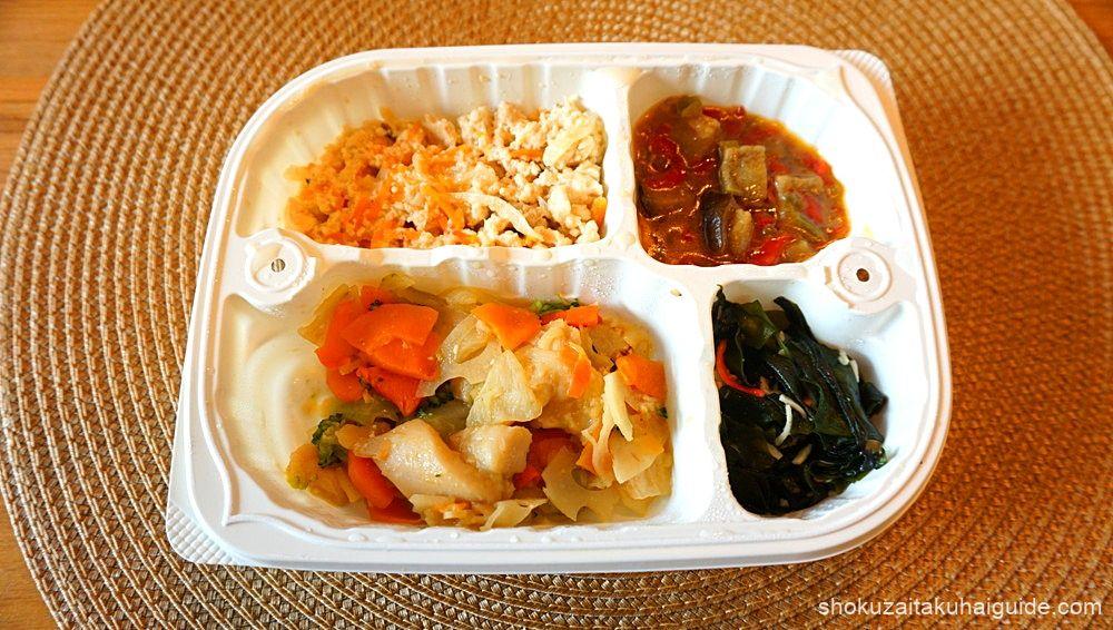 蓮根と鶏肉の煮物(カレー風味弁当)