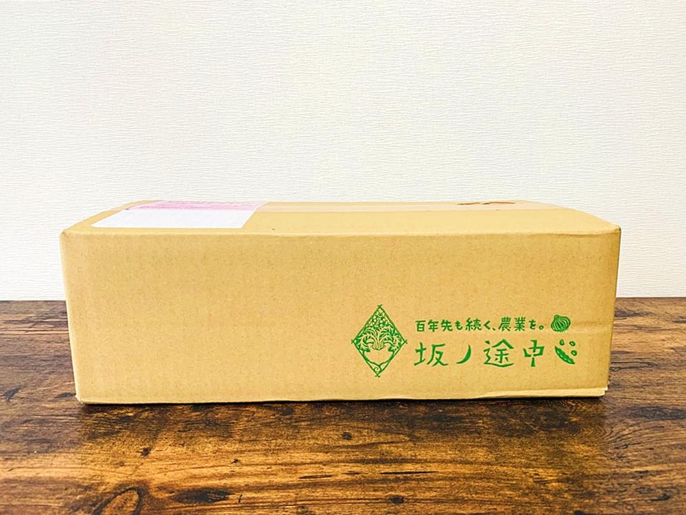坂ノ途中のお試しセットは980円