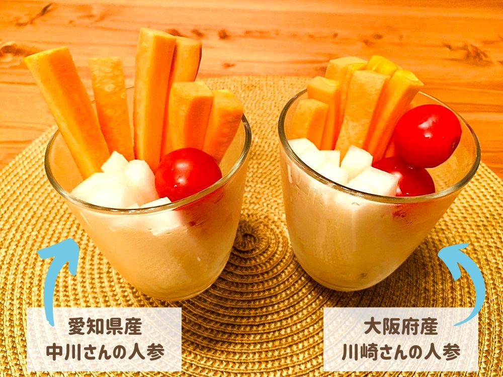 にんじん食べ比べ・大根・ミニトマト (1)