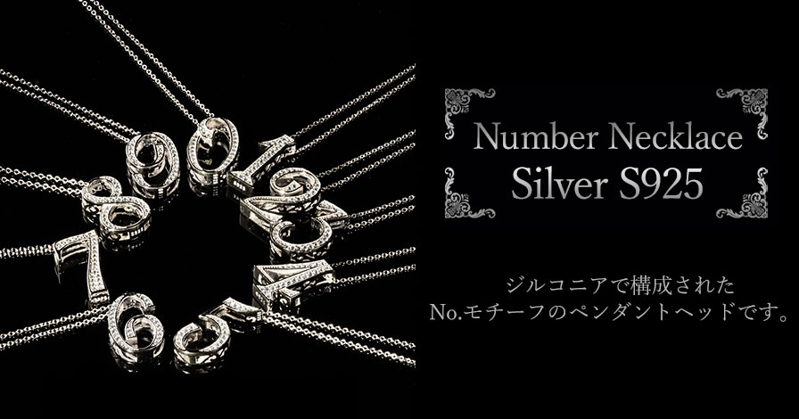 Number Necklace Silver S925