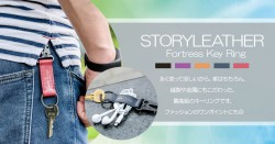 STORYLEATHER ( ストーリーレザー ) Fortress Key Ring